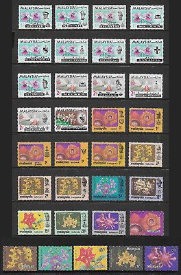 MALAYSIA & States, mixed mint Orchids & Flowers, MNH MUH & MH
