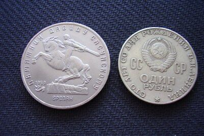 Russia 1970 1 Rouble and 1991 5 roubles