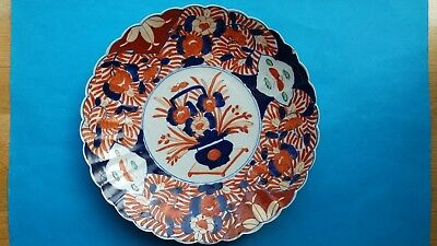 CHINESE 19th Century Large Imari Charger 30.5cm across, Very Good Condition.