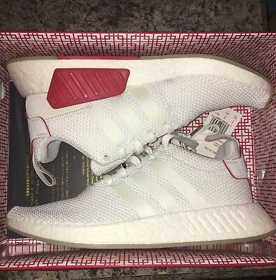 huge discount 8dc5f aeacf adidas nmd chinese new year