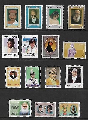 NEPAL mixed collection No.17, Famous People, mint MNH MUH