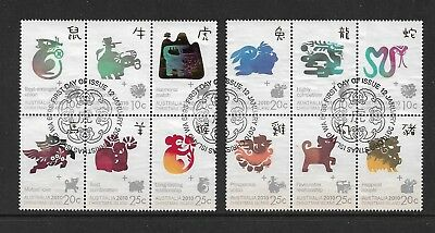 CHRISTMAS ISLAND 2010 Year of the Tiger, set of 12, used, first day cancel