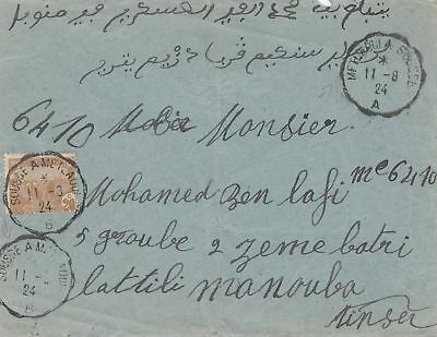 French colonies Tunisie 1924: Sousse a Metlaoui - Railway cancel