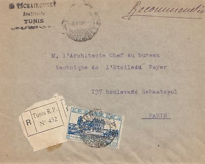 French colonies Tunisie 1931: Registered Tunis censorship to Paris