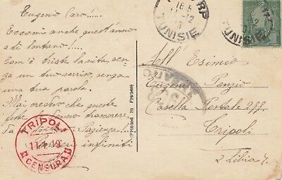 French colonies Tunisie 1919, post card to Tripoli