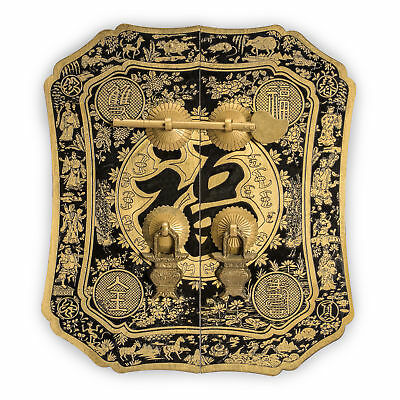 CBH GOOD FORTUNE Chinese Brass Cabinet Hardware Plate 8.6""