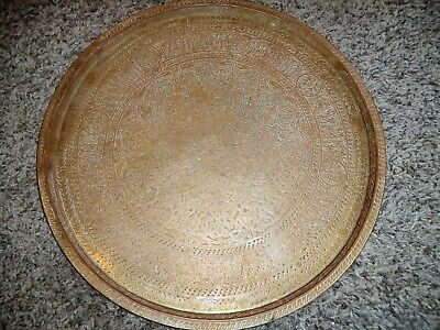 ANTIQUE ISLAMIC Brass/Bronze TRAY ARABIC CALLIGRAPHY PERSIAN MIDDLE EAST NICE