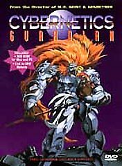 Cybernetics Guardian (DVD, 2000) Rare Hard To Find Out Of Print