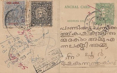 India: 1925, post card Cochin, anchal card