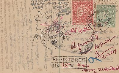 India:  1925: post card registered Razhanui