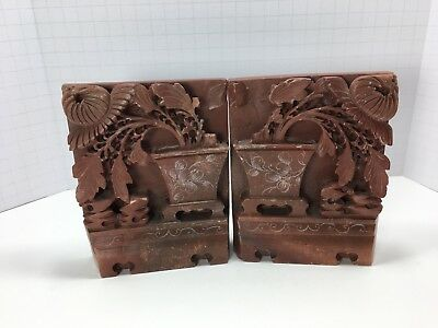 Vintage Asian Chinese Hand Carved Soap Stone Flower Pot Bookends