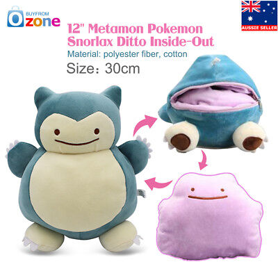 NEW 12'' Metamon Pokemon Snorlax Ditto Inside-Out Cushion Plush Bag Purse Figure