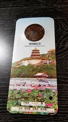 Souvenir Ticket of The Summer Palace Beijing with Original Dragon Coin NEW