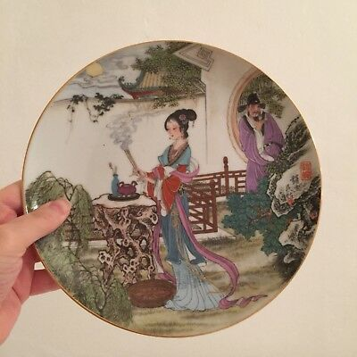 Attractive pair of late 19th century Japanese porcelain plates