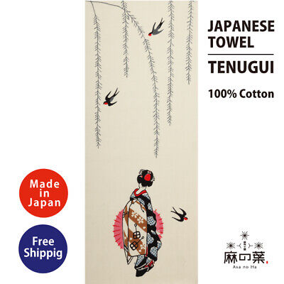 JAPANESE TENUGUI /TRADITIONAL/Maiko/Hand-dyed 100% cotton