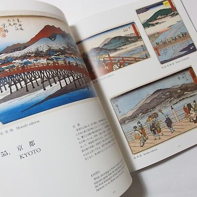 HIROSHIGE, 53 Stages Tokaido 4 Editions, Harimaze-Zue, 100 Famous Views Edo