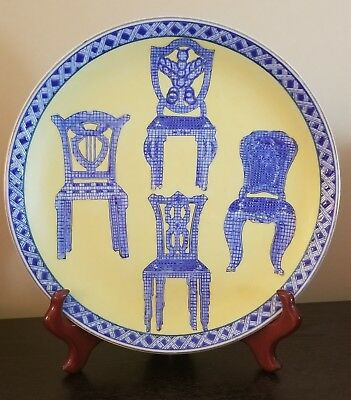 Oriental Asian  Antique Chair Motif Raised Enamel Decorative Collector ~ Accent