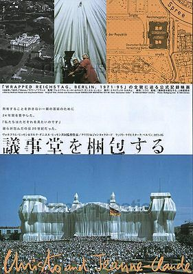 CHRISTO JEANNE-CLAUDE Wrapped Reichstag movie flyer Japan 2000
