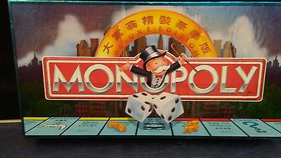 Monopoly 1998 Deluxe Edition Hasbro Board Game Parts//Replacement Pieces Used