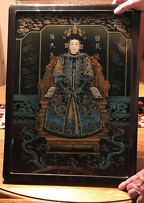 Chinese Emperor Reverse Glass Painting (Old Vintage China Emperor Art)