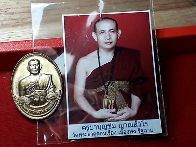Kruba Boonchum Yannasangwalo Thai Amulet from Wat Phra That Don Ruang