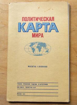 Political Map World Reference Russian Soviet Wall Atlas Brochure Cartography `81