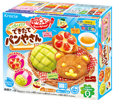 Kracie Popin Cookin Freshly Baked Bread DIY Candy Kit Japanese Sweets Pan Poppin