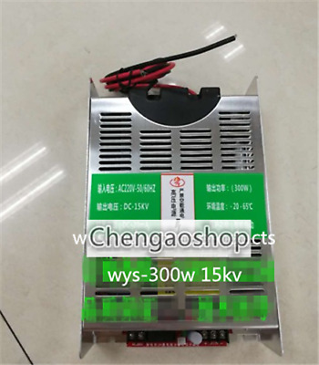 WYS-300V 15KV High Voltage Power Supply air cleaner Electrostatic #Q6269 ZX
