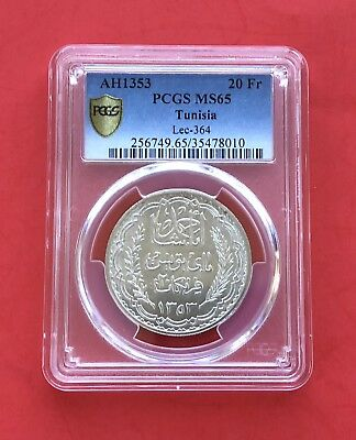 Tunisia-Ah 1353(Ad1953 )Silver Coi 20 Fr.,graded By Pcgs Ms65.rare! Low Mintage
