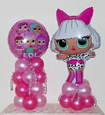 "18/"" LOL Surprised Doll Foil Emoji Balloons Party Birthday Decorations.UK STOCK"