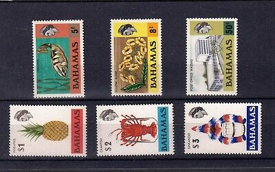 Bahamas 1973 Sideways Watermark on Low values; $1, $2, $3 Upright, Sc 317a/330a