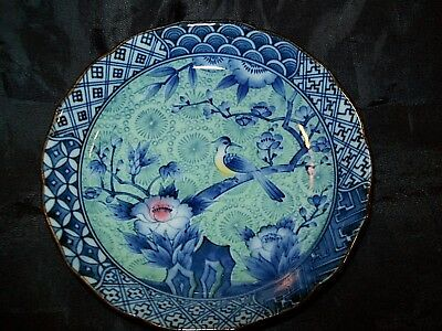 Andrea By Sadek Small Blue Bowl Dish Bird W/flower Geometric Excellent 5 1/4 In.