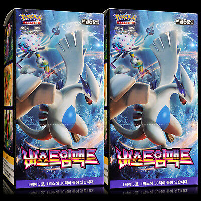 Pokemon TCG Sun Moon Super Burst Impact SM8 60 Booster Packs 300 Cards Korean
