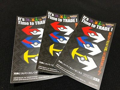 USA SELLER Nintendo Pokemon GO It's Time to TRADE Sticker 3 Sheets Switch