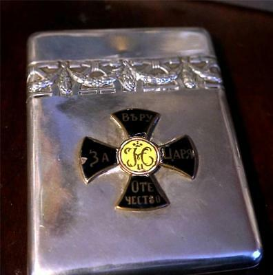 Fab Imperial Russian 1896-1908 Military Badge Cigarette Case by Hackmann