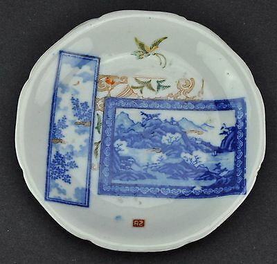 19th Century Japanese porcelain plate with old antique store tag. (BI#MK/170712)
