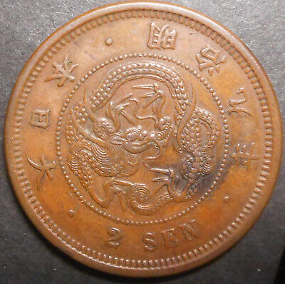 Japan 1876 year 9 Meiji  2 Sen coin  Better Detail Higher grade