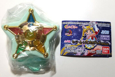 Sailor Moon - Gashapon Capsule Goods Deluxe - STAR YELL Three Lights Toy Case