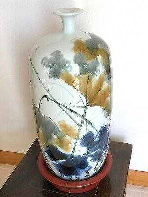 """Vintage Chinese Porcelain Vase, Hand-Painted, Large 18"""" Tall"""
