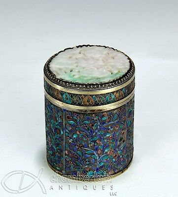 Antique Chinese Enameled Silver Round Box With Inset Jade Plaque