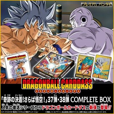 Bandai Premium Dragon Ball Super Carddass vol.37 & 38 COMPLETE BOX,NEW,In Stock