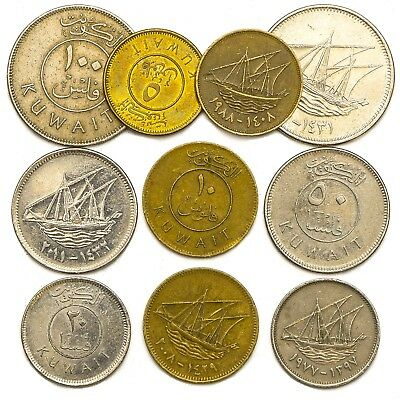 10 Coins From Kuwait Old Collectible Coins Southern Arabia Kuwaiti Fils
