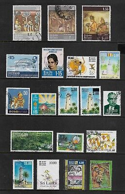 SRI LANKA mixed collection No.9, used