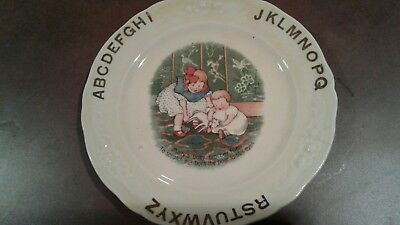 "Vintage Roma Baby Plate ABC Mary's Baby Brother Yellow  7"" GUC"