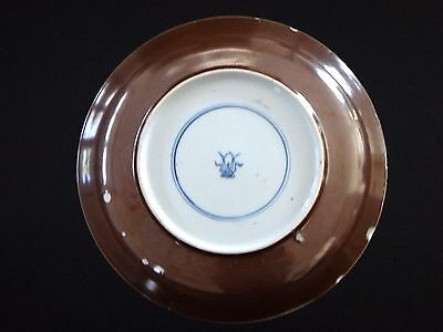 Assiette Chine XVIII porcelaine kangxi plate chinese porcelain ceramic mark 18th