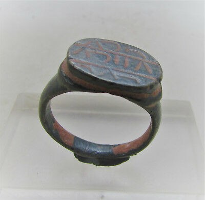 Detector Find Ancient Byzantine Seal Ring