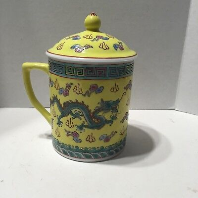 Vintage Tea Coffee Mug Cup & Lid 14 oz Made In China Yellow with Dragons