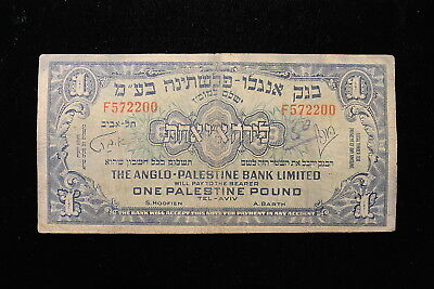 1948 The Anglo-Palestine Bank Limited One Palestine Pound