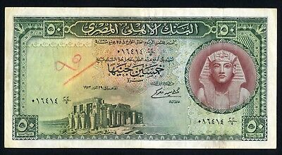 Egypt - 50 Pounds 1952 P #33