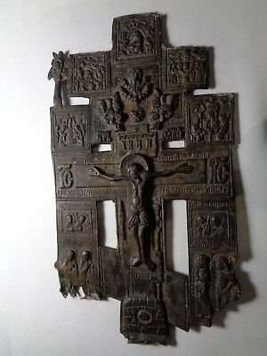 Russian Empire ancient orthodox bronze rare large icon cross 1800s original 49